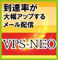 NEO-VPS