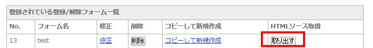 screenshot_20161124110819