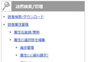 ScreenShot_20151118140954