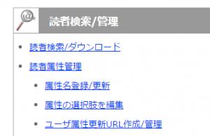 ScreenShot_20151118230353