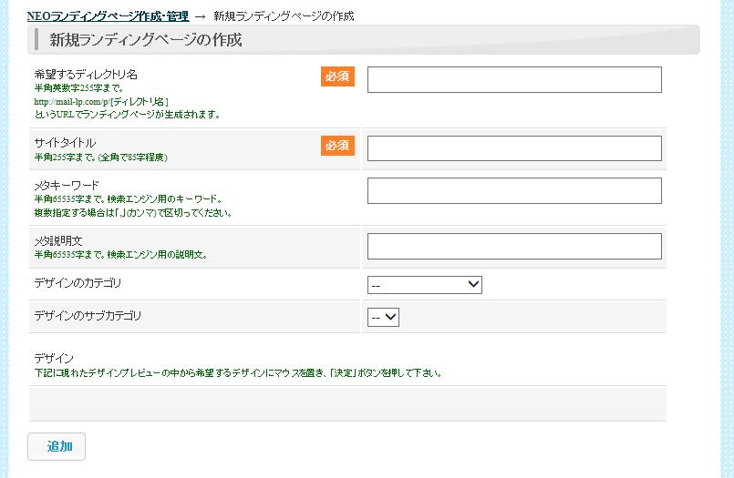 1202_09