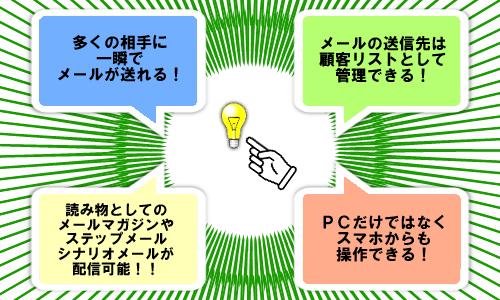 neo_image04-01