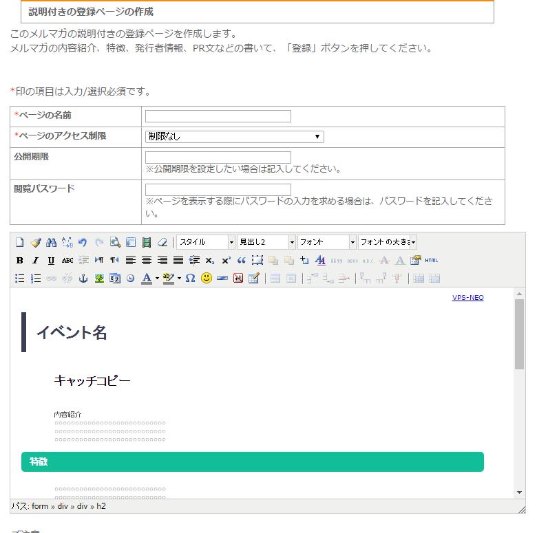 screenshot_20161103231657